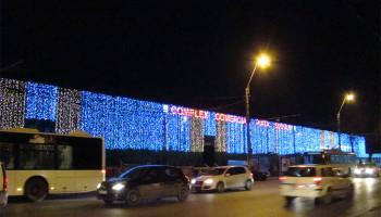 Iluminat Festiv – 2