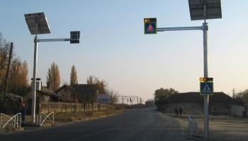 Siguranta Drumurilor Publice 1