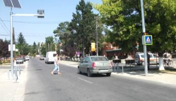 Siguranta Drumurilor Publice 3